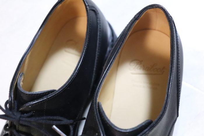 ミニマリストの革靴はパラブーツシャンボードが超絶おすすめ!